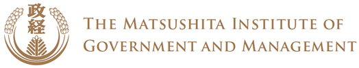 THE MATSUSHITA INSTITUTE OF GOVERNMENT AND MANAGEMENT