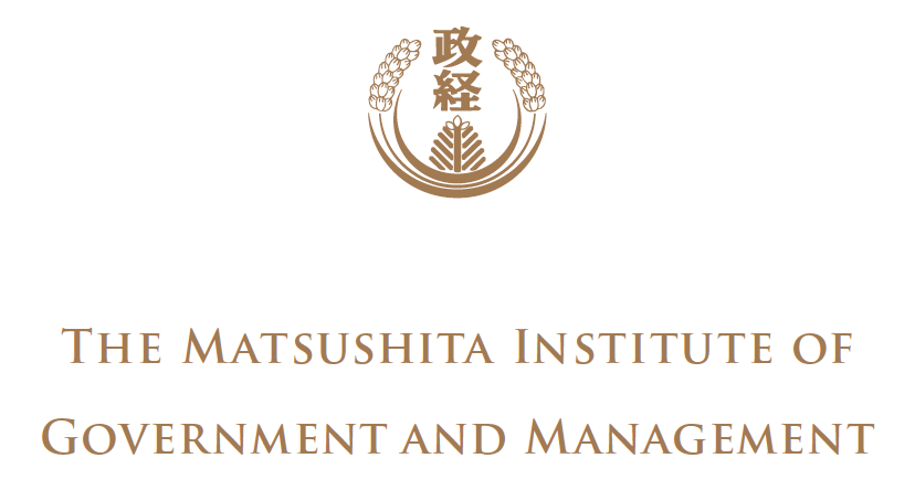 the matsushita institute government and management